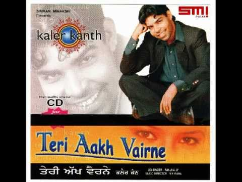 kanth kaler - Hello Ji (Official Song) album {Teri aakh Varine} -2014