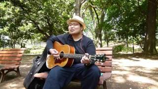 極力毎朝更新ギター弾き語り動画、略して【朝ギタ!】 今朝は の を弾き...