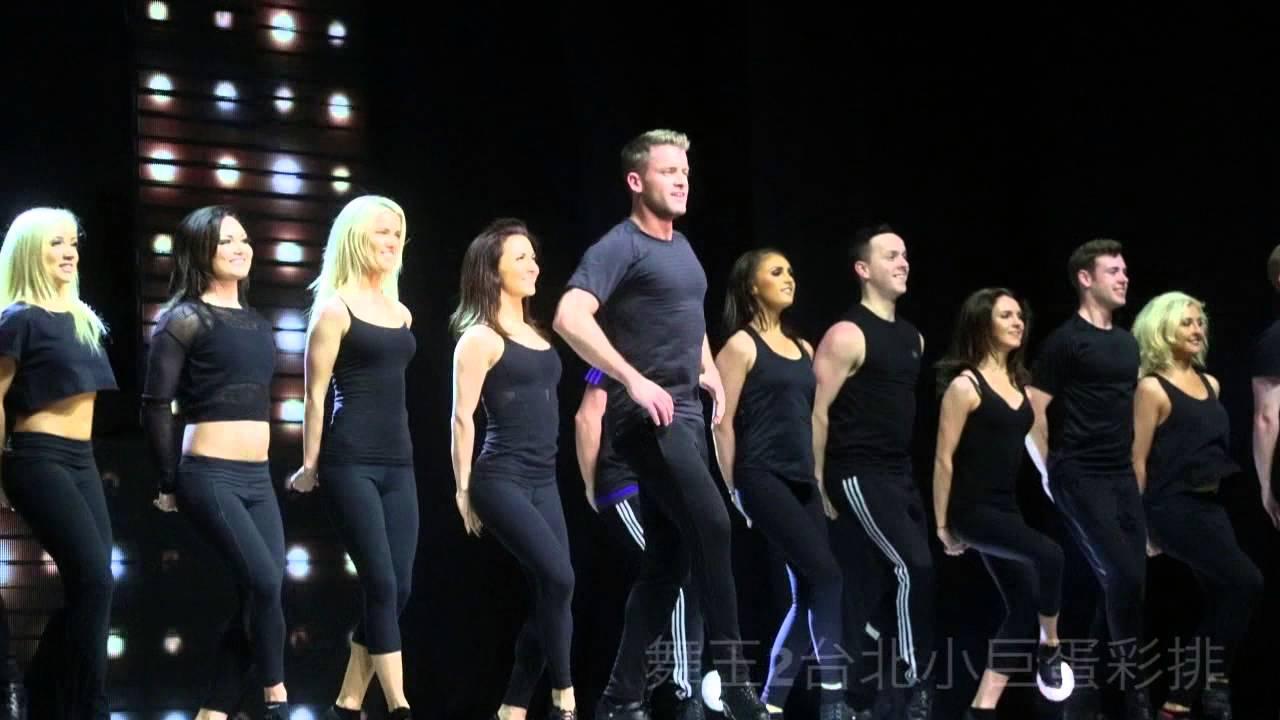 愛爾蘭踢踏舞劇「舞王2:危險遊戲」來臺巡演 - YouTube