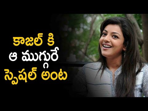 Kajal Aggarwal About Working With Star Heroes | Latest Telugu Cinema News