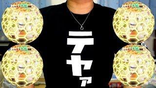 ジャスティスのテヤァTシャツを買ってしまいました【#コンパス グッズ】