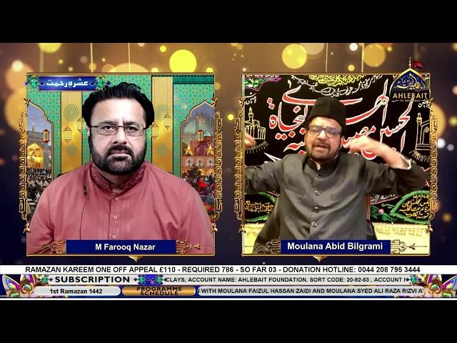 🔴 LIVE | Sham-e-Ramzan - Farooq Nazar - Molana Abid Bilgrami - 1st Ramazan 2021