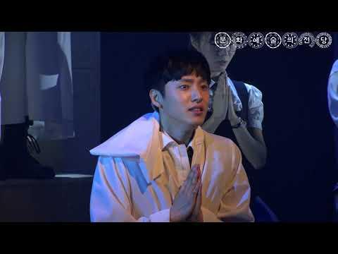 뮤지컬,베어 더 뮤지컬, Bare the musical,4k 고화질1,하이라이트1,epiphany,,you&i,role of  a lifetime,
