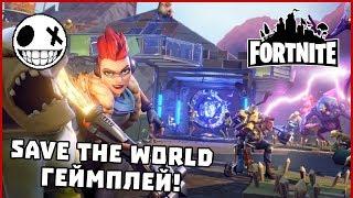 Бием се със ЗОМБИТА! - Fortnite Save The World със Stinway