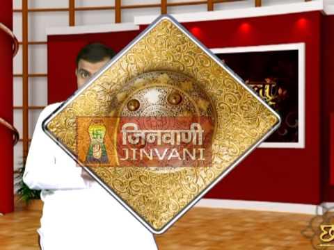 Chahdhala Pathshala - 1st Doha, Dhal 6 (SakalSanyam & Arihant Siddhha)