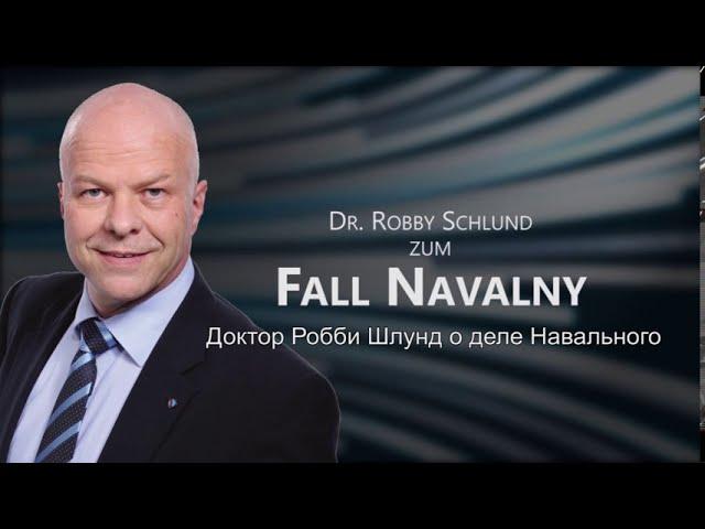 Der Fall Navalny - Доктор Робби Шлунд о деле Навального