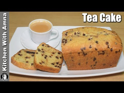 Chocolate Chip Tea Cake Recipe Without Oven - Pound Cake Tea Time Recipe - Kitchen With Amna