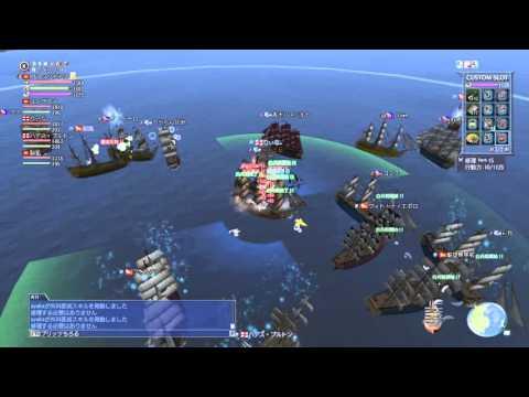大航海時代 Online_20160221221327