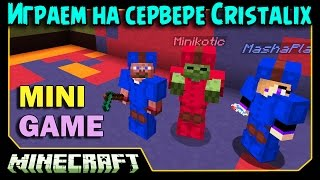 ч.12 - ЗомбоКошка Кусюн! - Minecraft