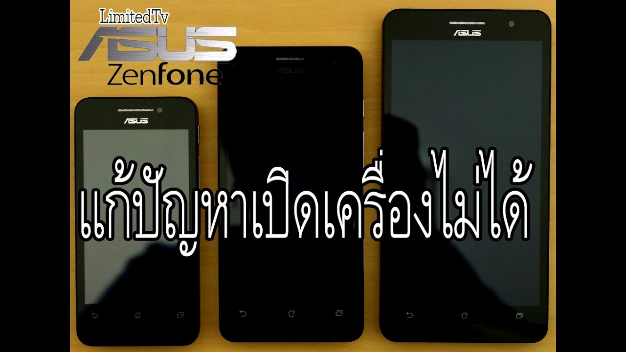 Zenfone 4 5 6 2