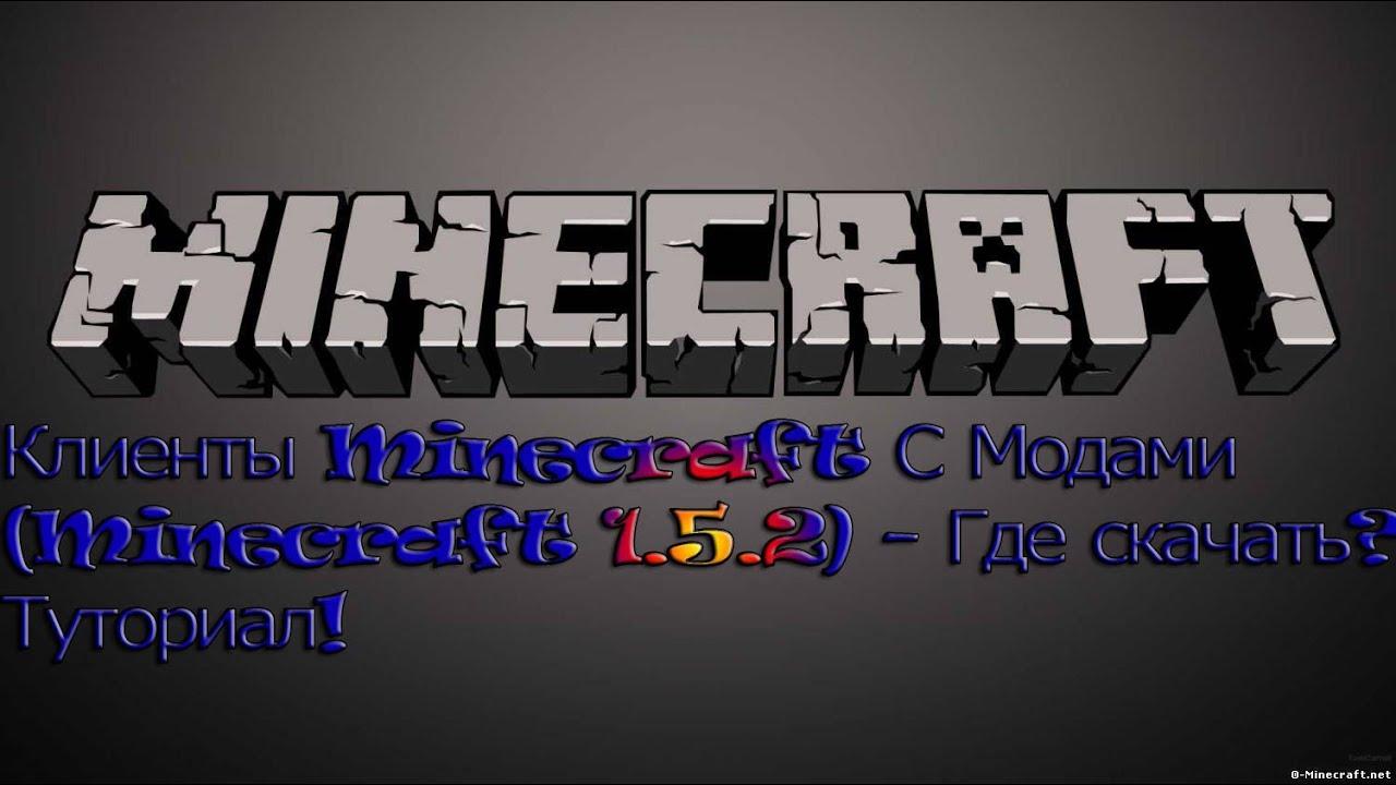 Скачать майнкрафт 1. 7. 4.