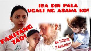 ANG UGALI NI MISTER AYON SA PINSAN NIYA| ANG DAMI NAKAKAPANSIN NETO SA ASAWA KO | Filipina in France