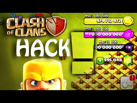 HOW TO HACK CLASH OF CLANS(UNLIMITED GEMS.. ELIXIR.. COINS)