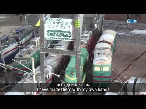 Telavi Series: Love For Trains