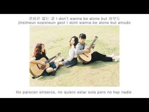 Vanilla Acoustic - Blind Date [Sub Español + Hangul + Rom]
