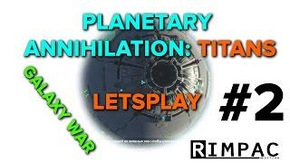 Planetary Annihilation: TITANS [ГАЛАКТИЧЕСКАЯ ВОЙНА] LP#2
