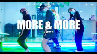 트와이스(TWICE) - MORE & MORE (Cover_SENA)