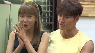 Kim Jong Kook Never Sings His Songs.. But He Sings There! [My Little Old Boy Ep 104]