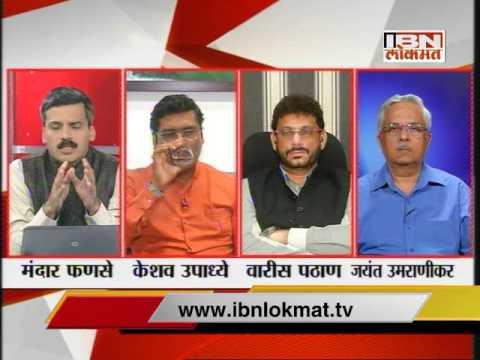 Bedhadak 26 July 16 on  ISIS Links in Maharashtra