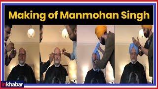 Making of The Accidental Prime Minister; How Anupam Kher Became Manmohan Singh; Makeup Tricks; VFX