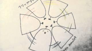 【歌ってみた】フリップ フロップ/豊崎愛生【little amulet】