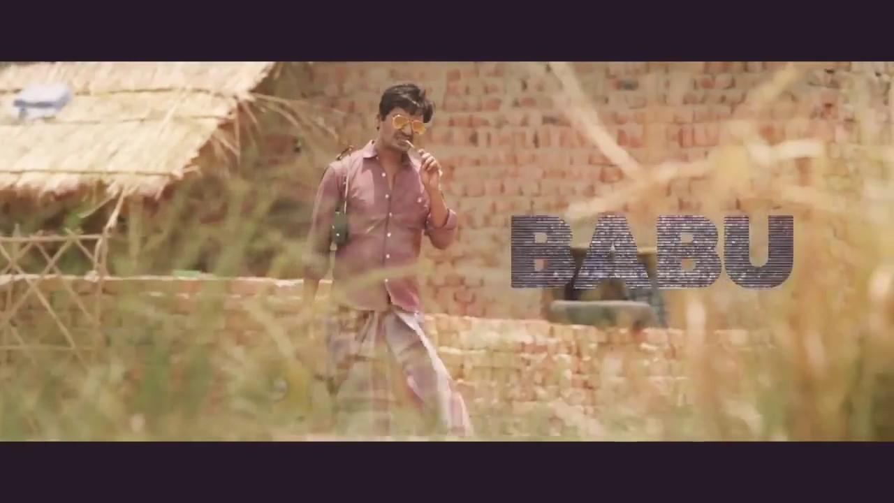 Download Babumoshai Bandookbaaz Official Trailer   Nawazuddin Siddiqui   Latest Movie 2017
