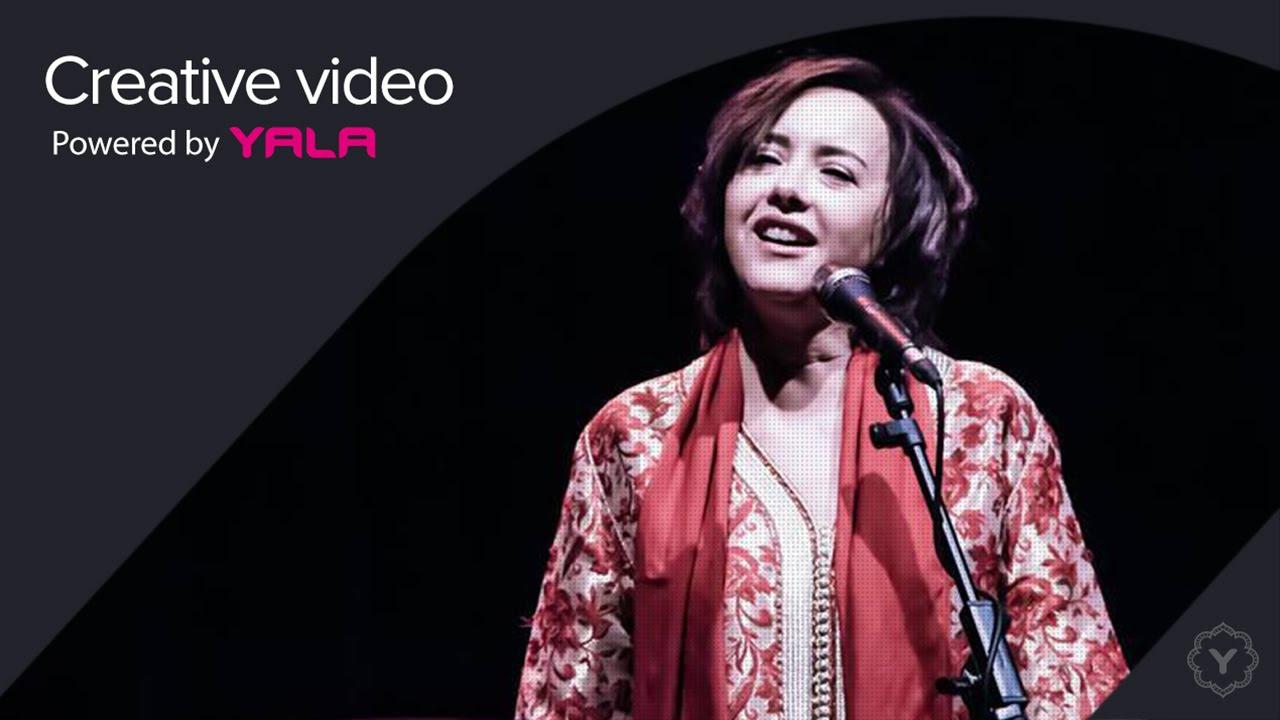 ALBI MP3 ANA TÉLÉCHARGER GRATUIT DALILI