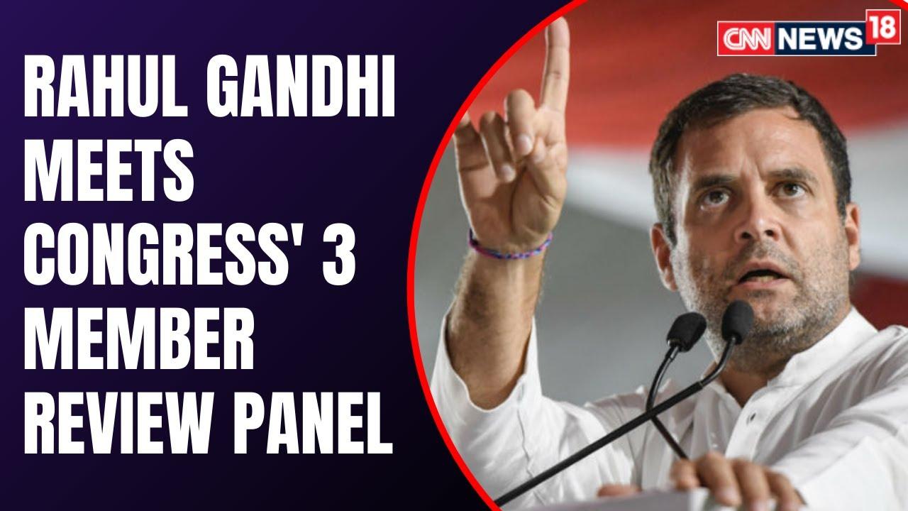 Rahul Gandhi Holds Meeting With 3 Members Punjab Committee | Latest News | CNN News18