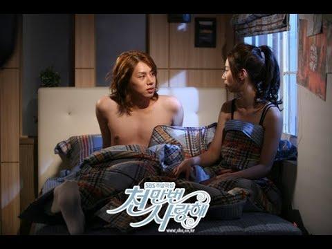 [ENG SUBS] Kim Heechul's Love Scene