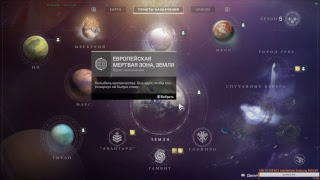 Destiny 2    1440р    18+  Квесты