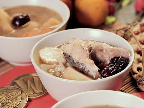 魚蘋湯 Yu-Ping Soup