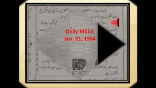 Zafrullah Khan and Janaza of Quade Adham - Answer to Mubashir Luqman - Islam Ahmadiyya