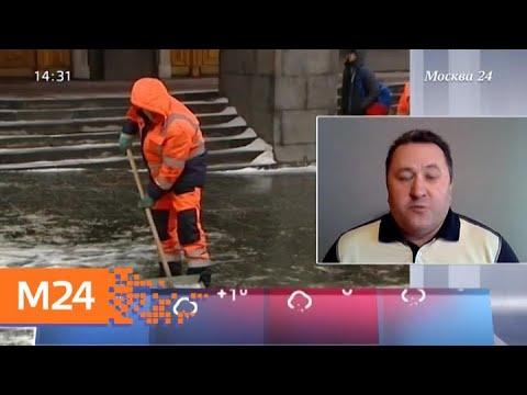 Москвичей предупредили о снеге и гололедице - Москва 24