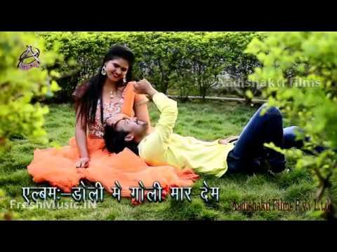 Jahiya Aai Barat Ta Doli Me Goli Maar Dem HD-  Khesari lal Album Songs Popular song