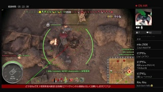 Riaのまったり実況 World of Tanks[WOT][PS4]part 381生放送