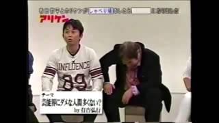 有吉弘行さんとグラドルの.