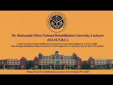 Promotional Video For Admission - 2017-18