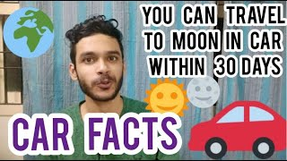 Amazing Car Facts You Did not Know | Must known Interesting Facts | Tamil
