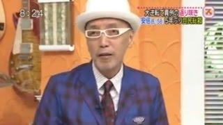テレビ演出家・テリー伊藤氏(64)、タレント・三原勇希(24)らが...