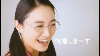 仲間由紀恵が田中哲司と結婚 近く婚姻 YouTubeで億万長者になる方法 htt...
