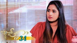 Aaliya | Episode 34 - (2021-05-18) | ITN Thumbnail