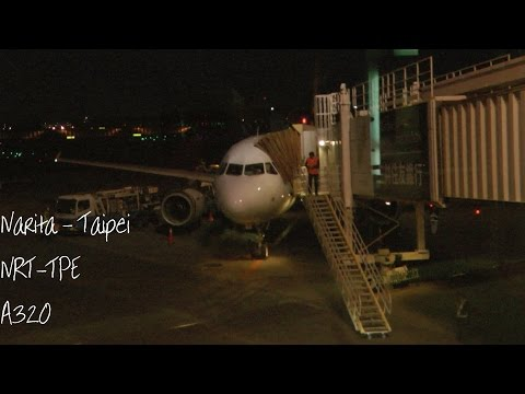 Full flight from Tokyo Narita to Taipei airport *WITH ATC*