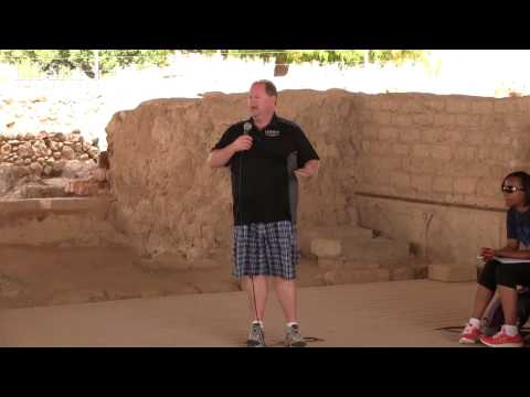 Israel Study Abroad Tour 2014