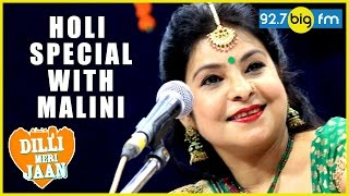 Holi Special (Malini...