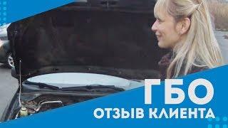 ГБО 4-5 поколения. ГАЗ на авто Харьков. Прайд газ АЕБ Харьков напротив Тетры. ГАЗ на авто.