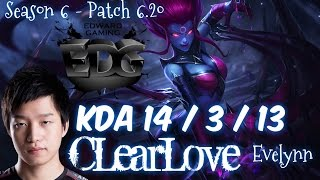 EDG ClearLove EVELYNN vs NIDALEE Jungle - Patch 6.20 NA Ranked | League of Legends