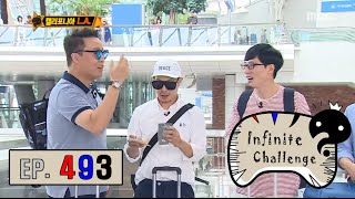 [Infinite Challenge] 무한도전 - special Jae Seok and children 20160813