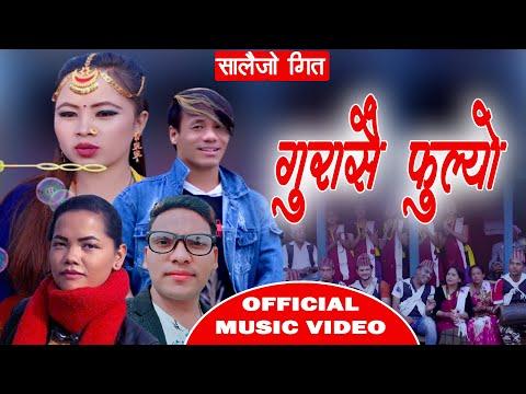 New Salaijo Song 2019 | Purkotaibanma | Chhabilal Kaushal, Chandrakala | F.T. Dilip & Bunu
