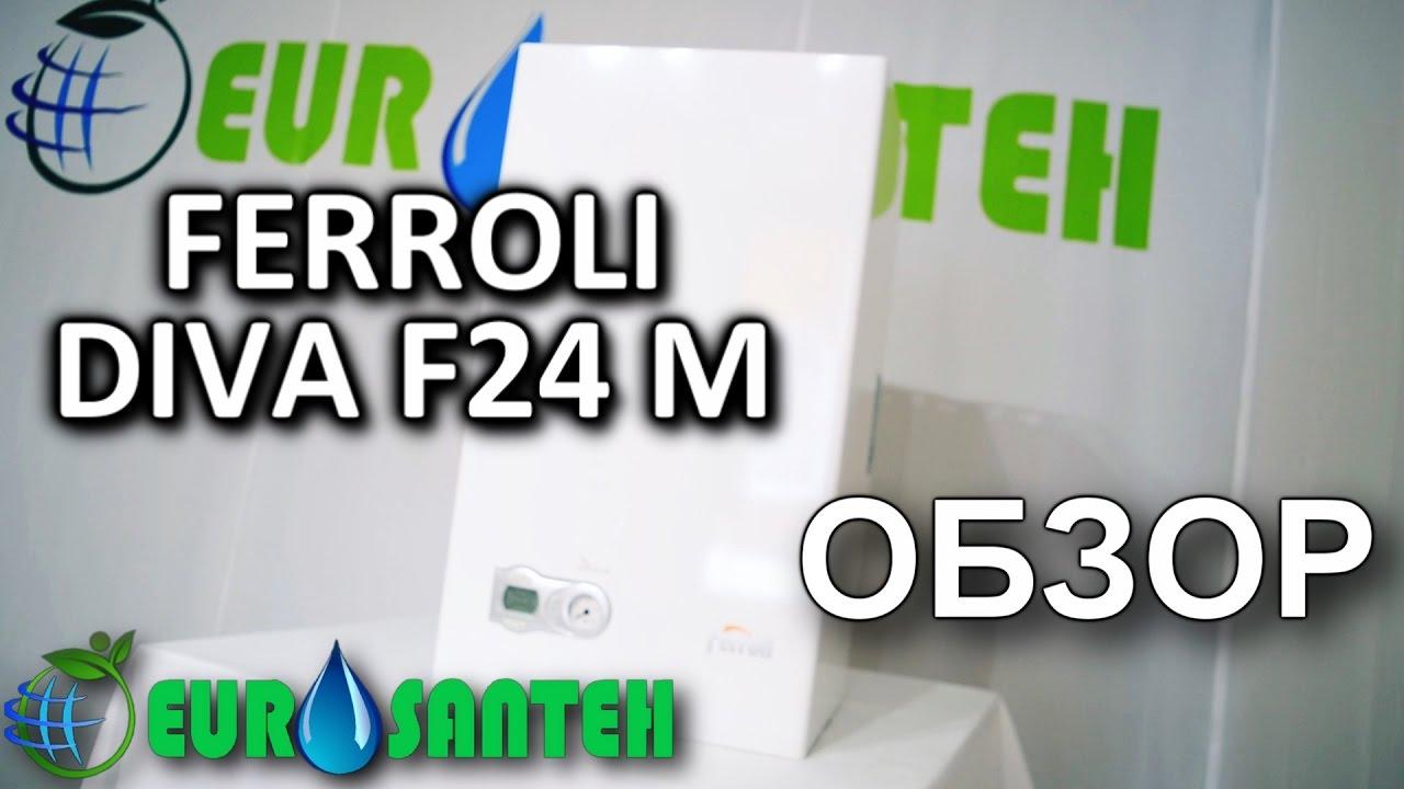 Ferroli diva f24 m eurosanteh for Ferroli domicondens f24