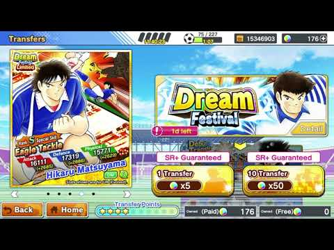 Jito Dream Fest Event Gatcha | Captain Tsubasa Dream Team (Global Version)